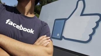 Como usar o recurso Impulsionar Publicação no Facebook